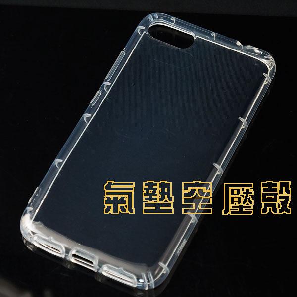 【氣墊空壓殼】華碩 ZenFone 4 Max ZC554KL 5.5 吋 X00ID 防摔氣囊輕薄保護殼/防護殼手機背蓋/軟殼抗摔-ZW