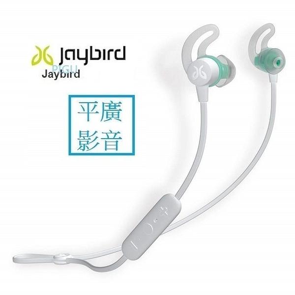 平廣 送袋Jaybird TARAH 石板灰色 藍芽耳機 運動款 可APP 公司貨保一年