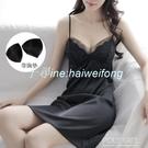 睡衣吊帶睡裙冰絲女夏季性感帶胸墊可外穿薄款蕾絲