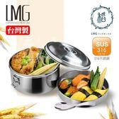 【LMG】稻香316不鏽鋼便當盒-14CM