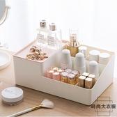 化妝品收納盒桌面護膚品整理盒【時尚大衣櫥】