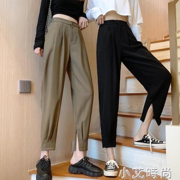 大碼西裝褲女直筒寬鬆高腰哈倫褲胖mm褲子顯瘦百搭夏季束腳休閒褲 小艾新品
