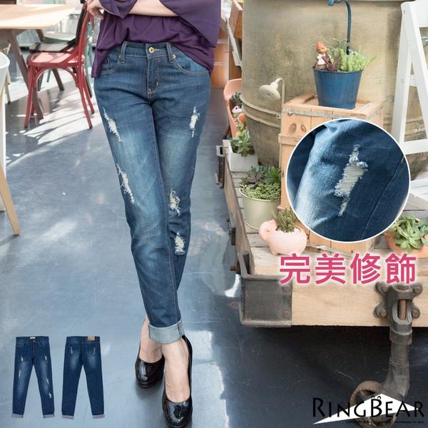 牛仔褲--完美修飾潮流設計率性刷破刷色中腰直筒反摺牛仔長褲(XL-7L)-N198眼圈熊中大尺碼★