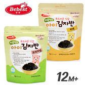 韓國 Bebest 貝思 海苔酥 原味 / 咖哩 副食品 9919 好娃娃