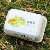 【青菜笠】雞蛋環保植栽盒-玉米筍