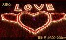 排字 求婚 表白 情人節 蠟燭套餐 92號 LOVE 精裝版 天使心 心連心 二款式 求婚 情人節【塔克】