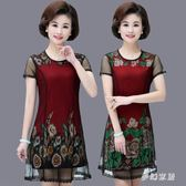 夏季蕾絲連身裙新款媽媽短袖韓版大尺碼洋裝修身顯瘦裙子 yu3752『夢幻家居』