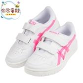 《布布童鞋》asics亞瑟士JAPAN_S_GS白色桃紅線條皮質兒童休閒鞋(18.5~22公分) [ J0V080M ]