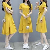 2021夏季新款女裝韓版洋氣純色修身顯瘦洋裝短袖V領收腰中長裙 小時光生活館