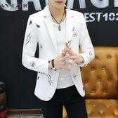 小西服男士韓版修身青少年學生便服單西潮流帥氣發型師西裝外套 最後一天85折