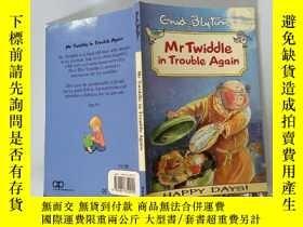 二手書博民逛書店Mr罕見Twiddle in Trouble Again:特維爾先生又惹麻煩了Y200392