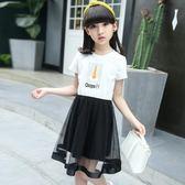 女童夏季洋裝夏裝韓版時尚女孩中大童夏天兒童洋氣裙子 韓語空間