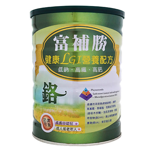 富補勝健康LGI營養配方 900g