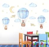 壁貼【橘果設計】熱氣球 DIY組合壁貼 牆貼 壁紙 室內設計 裝潢 無痕壁貼 佈置