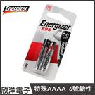 Energizer 勁量 AAAA 6號鹼性電池 (E96) 1.5V/2入