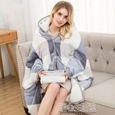 懶人毛毯春夏季法蘭絨毛毯加厚辦公室午睡學生懶人多功能披肩空調毯子 快速出貨