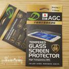 『日本AGC玻璃保護貼』SONY XZ Premium XZP G8142 非滿版 鋼化玻璃貼 螢幕保護貼 保護膜 9H硬度