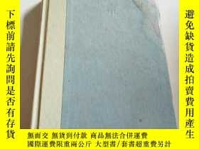 二手書博民逛書店TRAIL罕見FEVER(英文, 不好)Y200392 AIFR