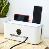 電線收納盒家用客廳桌面插盤充電器電源線安全多功能集線整理線盒 夢幻衣都