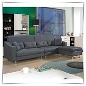 【水晶晶家具/傢俱首選】ZX1221-2寶琳L型貓抓皮沙發(4人座+收納型腳椅)~可拆售