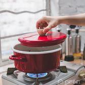 琺瑯 日式月食鍋雙耳搪瓷鍋加厚家用燃氣電磁爐鍋燉鍋湯鍋多色小屋YXS