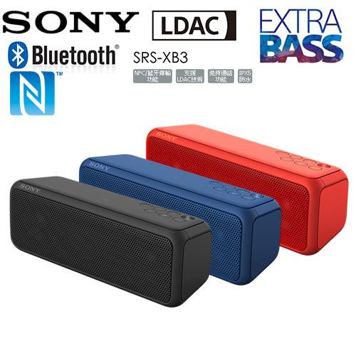 SONY SRS-XB3 NFC藍牙 LDAC 高音質重低音 無線喇叭,公司貨保固