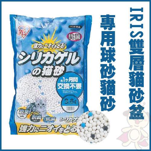 *KING WANG*日本IRIS雙層貓砂盆TIN-530專用球砂貓砂 SGN-60-3.6L