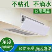 空調擋風板中央防直吹導風罩dang檔擋冷氣風管機側牆出風口導風板 igo蘿莉小腳ㄚ