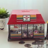 透明存錢罐防摔兒童生日禮物女生創意超大號儲蓄罐儲錢可愛紙幣零 小艾時尚