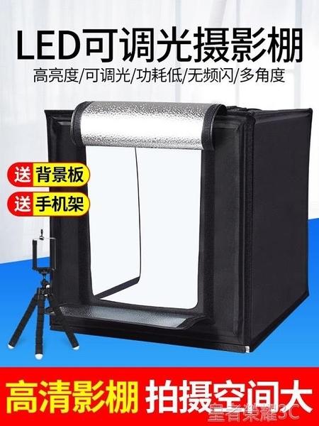 攝影棚 led迷你小型攝影棚拍攝產品道具拍照燈箱補光燈套裝拍攝燈柔光箱簡易便攜YTL