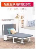 折疊床午休折疊床單人便攜床家用海綿床辦公室成人簡易床硬板午睡四折床 LX新品