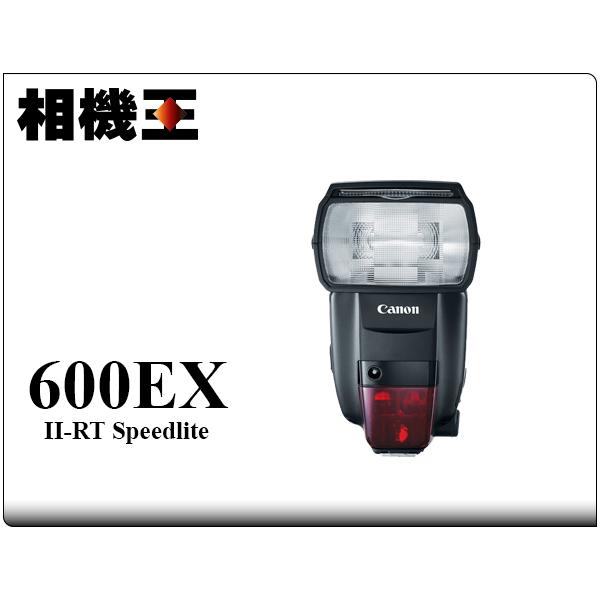 Canon 600EX II-RT 原廠閃光燈〔二代〕平行輸入