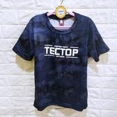 棒棒糖童裝(B53078)夏男大童黑色迷彩花紋休閒短袖上衣 120-170