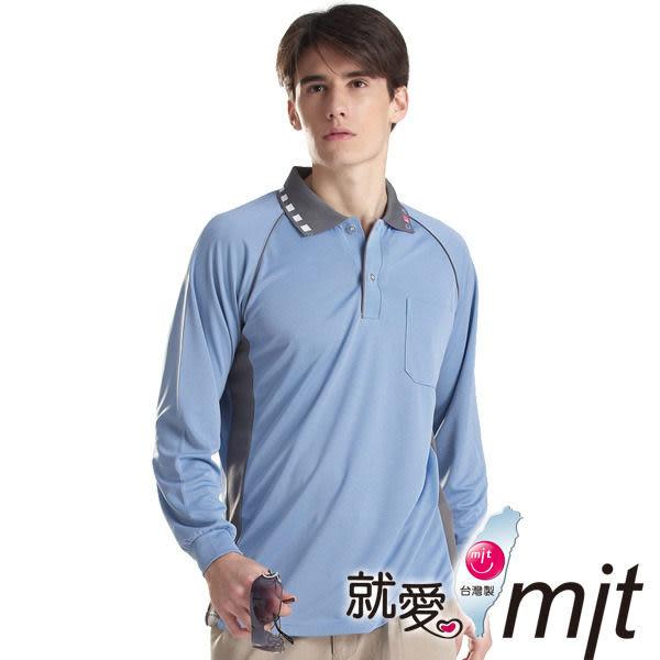 【瑪蒂斯】男款長袖發熱POLO衫(水藍) 奈米竹炭吸濕排汗衫(百和黑絲絨) G9203B