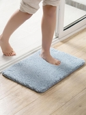毛絨進門地墊客廳玄關防滑墊臥室門墊廚房地毯浴室門口腳墊