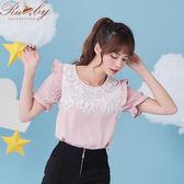 上衣 花朵蕾絲珍珠荷葉短袖上衣-粉紅色-Rubys 露比午茶