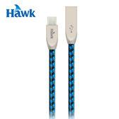 HAWK A155鋅TYPE-C充電傳輸線