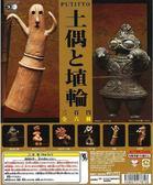 特價 轉蛋 PUTITTO 奇譚-土偶與埴輪 杯緣子 一套六種販售 17872 TOYeGO 玩具e哥