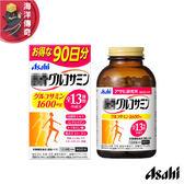 【海洋傳奇】【現貨】Asahi 朝日 葡萄糖胺 720粒(90日份) 日本必買
