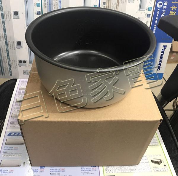原廠公司貨【國際牌】《Panasonic》台灣松下★電子鍋內鍋★適用:SR-DF101