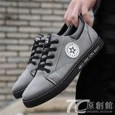 2018春季韓版男鞋百搭男士休閑鞋透氣學生運動英倫板鞋低幫潮鞋子