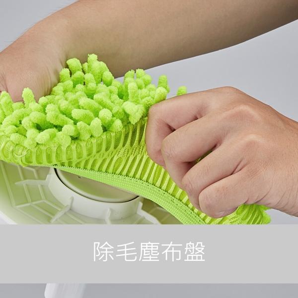 【好神拖】專用除毛塵布盤(1入)
