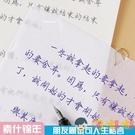 繁體字帖成人行楷速成臺灣楷書鋼筆字帖【淘嘟嘟】