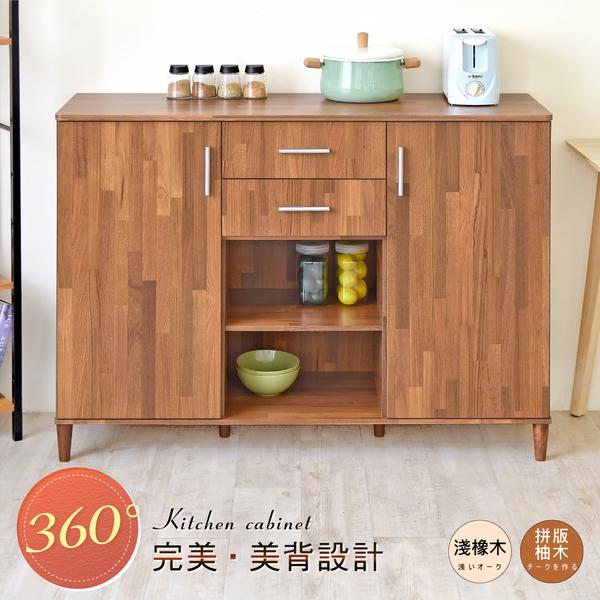 《HOPMA》伍德二門二抽廚房櫃/收納櫃/櫥櫃D-946