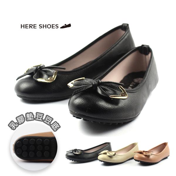 [Here Shoes]娃娃鞋-MIT台灣製蝴蝶結皮革豆豆底圓頭包鞋乳膠鞋墊娃娃鞋─KT3906