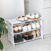 鞋架簡易門口鞋架學生宿舍床底防塵多層收納鞋櫃家用省空間收納架子【免運】