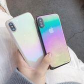 【雙十二大促銷】蘋果手機殼小清新女款iPhoneX手機殼鐳射8plus全包硬殼