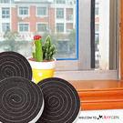 創意窗戶密封貼 防塵防風防噪音 4卷/組