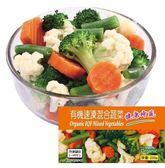 綠邦有機時蔬混合蔬菜