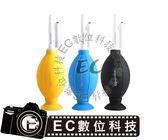 è黑熊館é HADSAN 多功能空氣球 吹球 空氣球 矽膠 吹氣球 清潔 濾鏡 鏡頭 吹力強